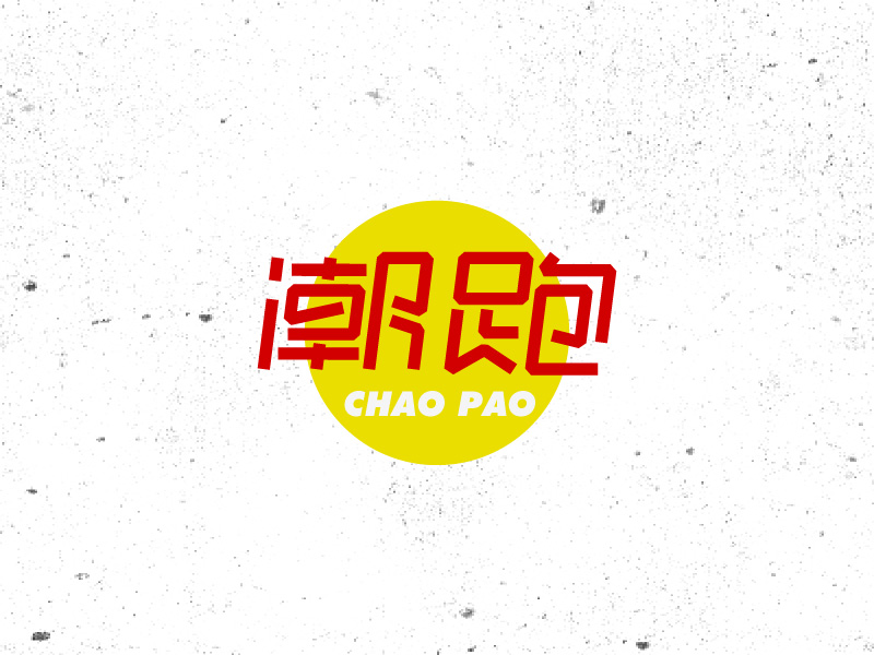 223+ Cool Chinese Font Style Designs That Will Truly Inspire You #.43
