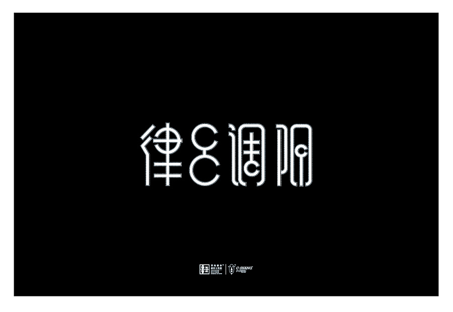 125+ Cool Chinese Font Style Designs That Will Truly Inspire You #.42
