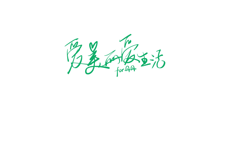 28 Superb Beautiful Chinese handwriting style appreciation