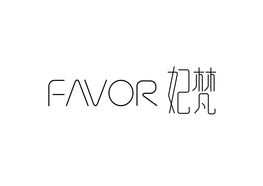 chinesefontdesign.com 2016 09 28 20 09 38 233+ Cool Chinese Font Style Designs That Will Truly Inspire You #.46