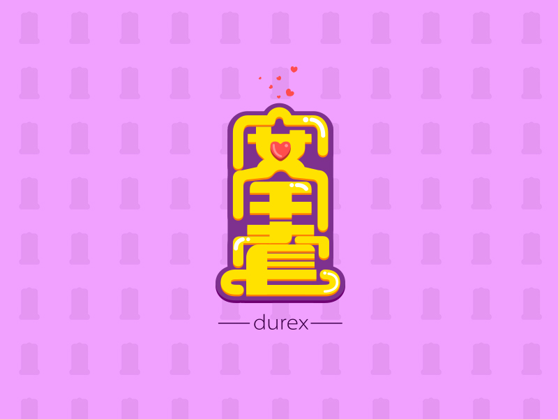 chinesefontdesign.com 2016 09 29 21 25 11 156+ Cool Chinese Font Style Designs That Will Truly Inspire You #.48