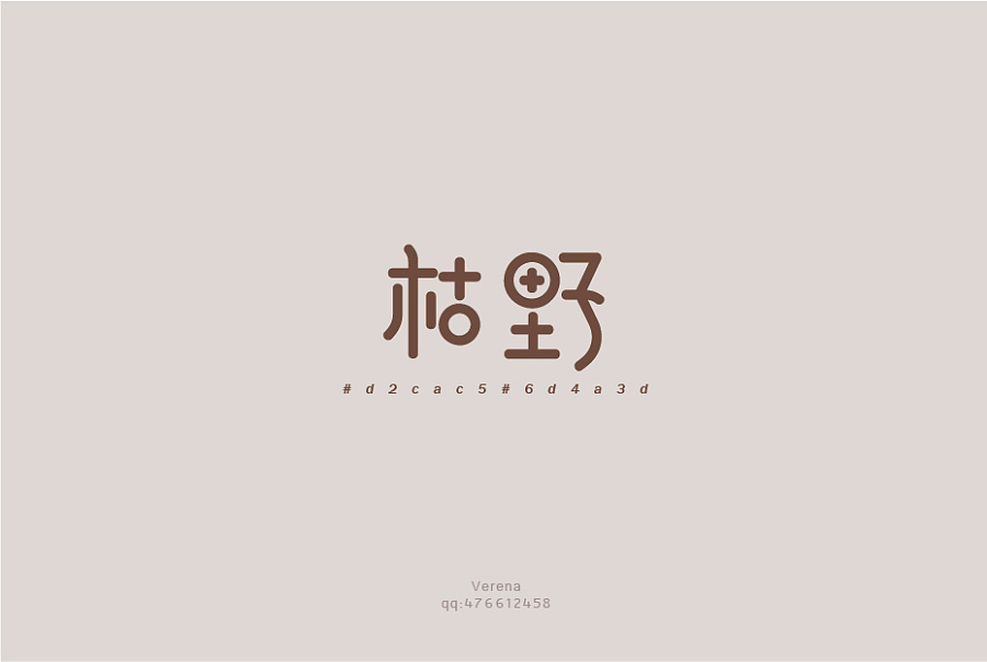 156+ Cool Chinese Font Style Designs That Will Truly Inspire You #.48