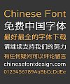 Font Housekeeper Flattening Bold Figure Chinese Font-Simplified Chinese Fonts