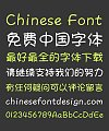 Font Housekeeper Phat Girlz Chinese Font-Simplified Chinese Fonts