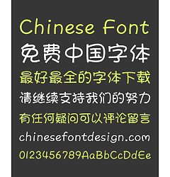 Permalink to Font Housekeeper Phat Girlz Chinese Font-Simplified Chinese Fonts
