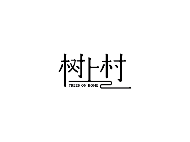 168+  Cool Chinese Font Style Designs That Will Truly Inspire You #.51