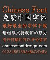 Font Housekeeper Imitation Song (Ming) Typeface Chinese Font-Simplified Chinese Fonts