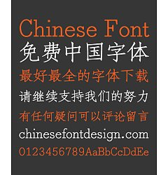 Permalink to Font Housekeeper Imitation Song (Ming) Typeface Chinese Font-Simplified Chinese Fonts