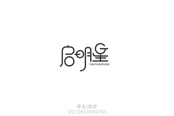 210+ Cool Chinese Font Style Designs That Will Truly Inspire You #.52