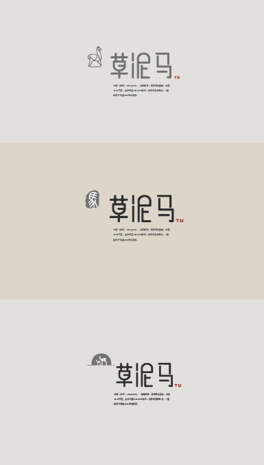 chinesefontdesign.com 2016 10 04 20 32 02 200+ Cool Chinese Font Style Designs That Will Truly Inspire You #.55