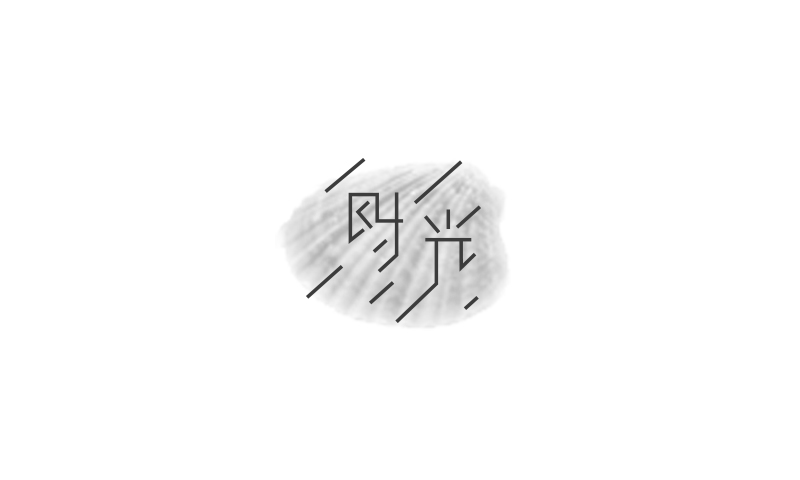 186+ Cool Chinese Font Style Designs That Will Truly Inspire You #.57