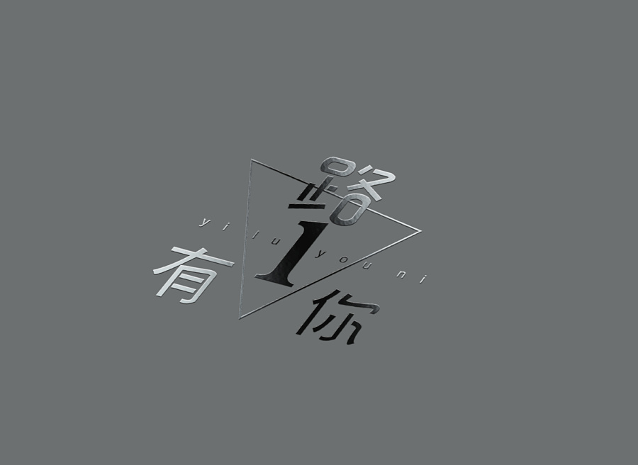 133+ Cool Chinese Font Style Designs That Will Truly Inspire You #.58