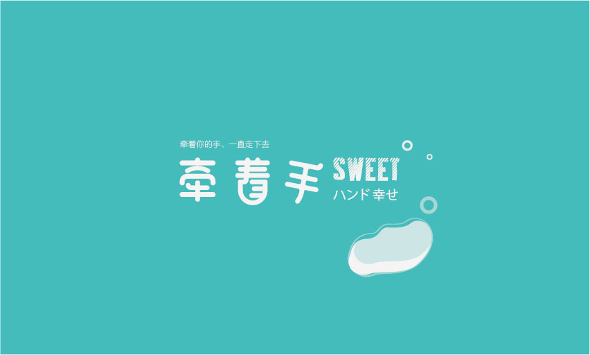 244+ Cool Chinese Font Style Designs That Will Truly Inspire You #.59
