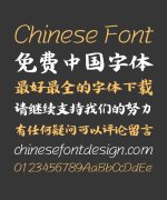 Ink painting Chinese style Ink Brush (Writing Brush)-Simplified Chinese Fonts