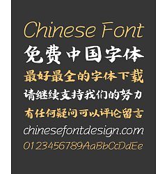 Permalink to Ink painting Chinese style Ink Brush (Writing Brush)-Simplified Chinese Fonts