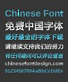 The Rising Sun Chinese Font-Simplified Chinese Fonts