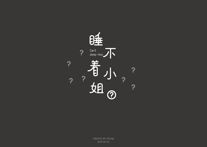 245+ Cool Chinese Font Style Designs That Will Truly Inspire You #.66