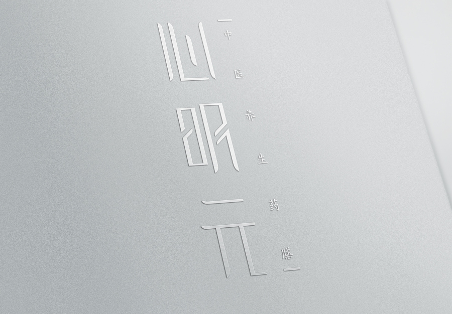 126+ Cool Chinese Font Style Designs That Will Truly Inspire You #.67