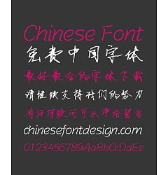 Permalink to Show off in an ostentatious manner Handwritten Pen Chinese Font-Simplified Chinese Fonts