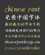 JianGang Handwritten Pen Regular Script Chinese Font-Simplified Chinese Fonts