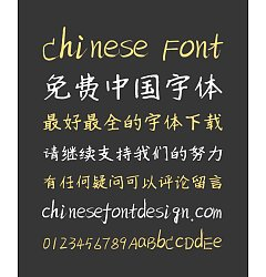 Permalink to JianGang Handwritten Pen Regular Script Chinese Font-Simplified Chinese Fonts