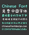 Adorkable Children(KFhimaji) Chinese Font-Simplified Chinese Fonts