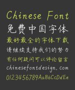 HongLiang Yu Handwritten Pen Regular Script Chinese Font-Simplified Chinese Fonts
