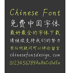 Permalink to HongLiang Yu Handwritten Pen Regular Script Chinese Font-Simplified Chinese Fonts