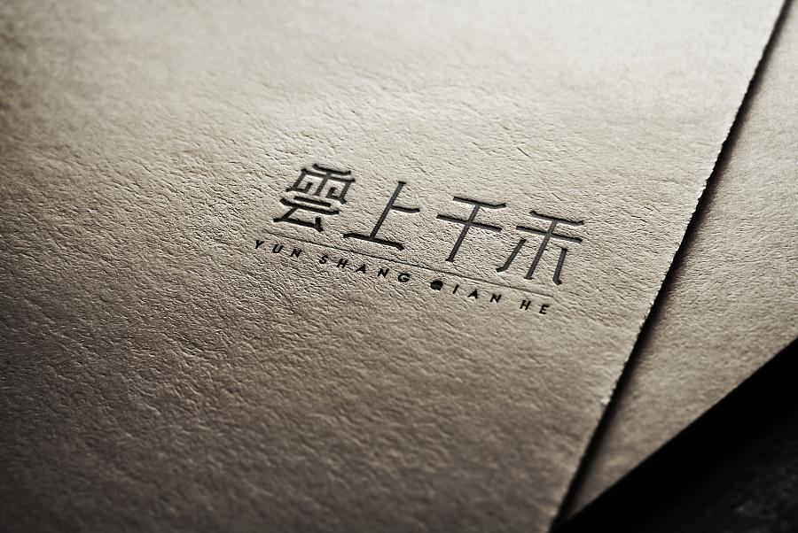 chinesefontdesign.com 2016 10 23 08 43 25 30+ Wonderful idea of the Chinese font logo design #.73