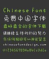 Aunnt Cute handwritten graffiti Chinese Font-Simplified Chinese Fonts
