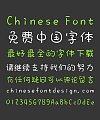 Aunnt Cute handwritten graffiti Chinese Font-Simplified Chinese Fonts