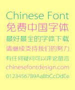 Standardization Sharp Chinese Font-Simplified Chinese Fonts