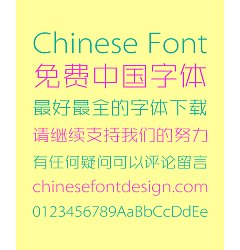 Permalink to Standardization Sharp Chinese Font-Simplified Chinese Fonts