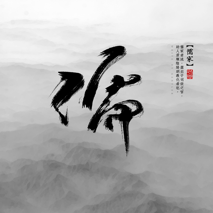 chinesefontdesign.com 2016 10 28 21 34 55 15P Very cool traditional Chinese brush calligraphy appreciation