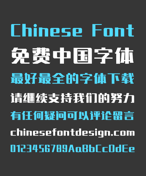Sharp Bloom Bold Figure Chinese Font-Simplified Chinese Fonts