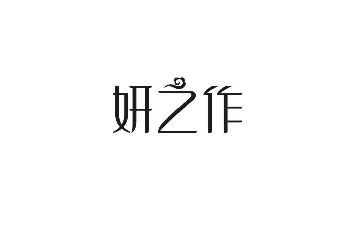 chinesefontdesign.com 2016 10 30 19 16 10 1 Use CorelDRAW to create Chinese font inspiration
