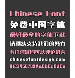 Permalink to Sharp Dawn Bold Figure Chinese Font-Simplified Chinese Fonts