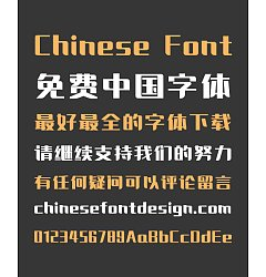 Permalink to Sharp Outstanding Bold Figure Chinese Font-Simplified Chinese Fonts