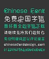 Miss spring plant pattern Chinese Font-Simplified Chinese Fonts