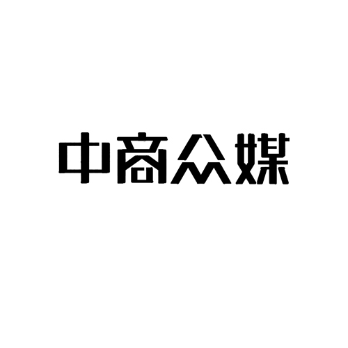 chinesefontdesign.com 2016 11 06 15 51 52 1 50+ Wonderful idea of the Chinese font logo design #.77