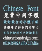Pen Write Calligraphy(I.PenCrane-B) Chinese Font-Traditional Chinese Fonts