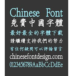 Permalink to Pen Write Calligraphy(I.PenCrane-B) Chinese Font-Traditional Chinese Fonts