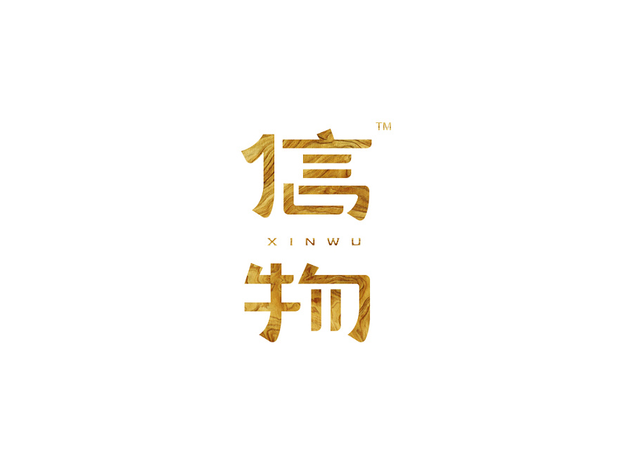 11P  Fashion beautiful Chinese font design scheme