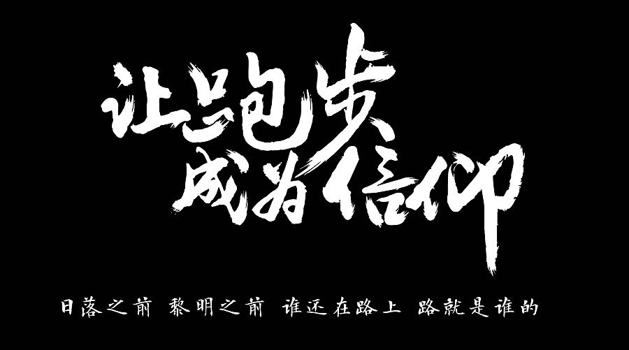19P Traditional Chinese calligraphy font art appreciation