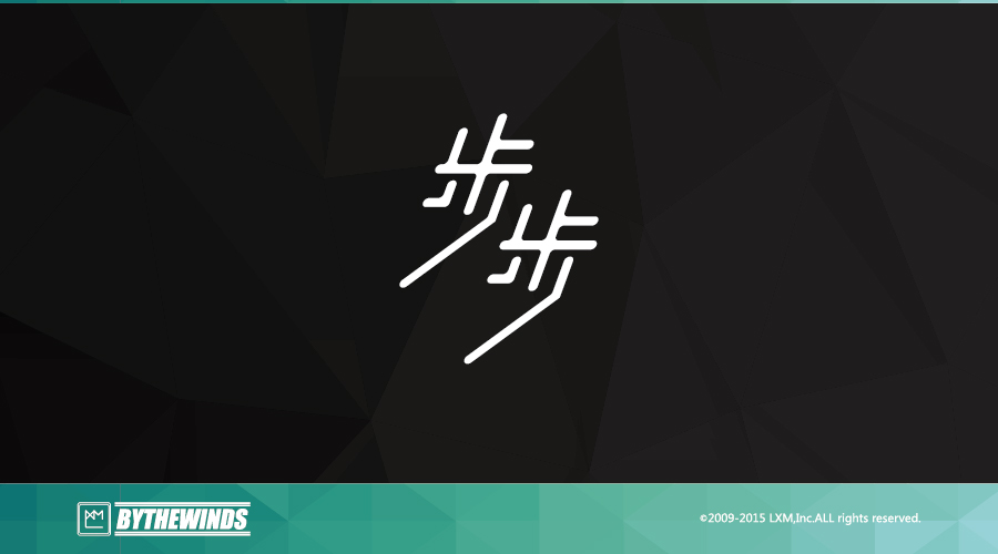 chinesefontdesign.com 2016 11 09 21 05 41 15P Brave insist   Chinese typeface design