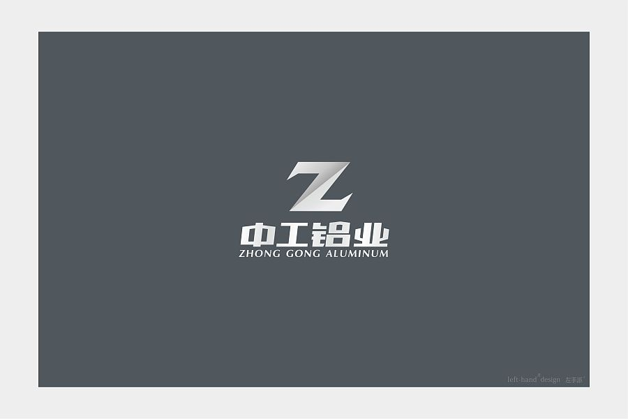 chinesefontdesign.com 2016 11 12 19 54 15 72P Wonderful idea of the Chinese font logo design #.79