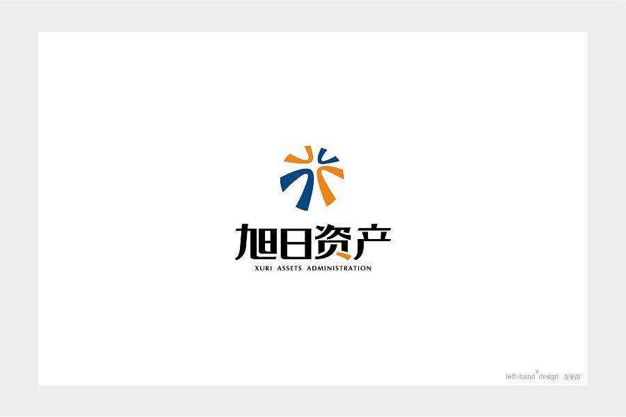 chinesefontdesign.com 2016 11 12 19 54 20 72P Wonderful idea of the Chinese font logo design #.79