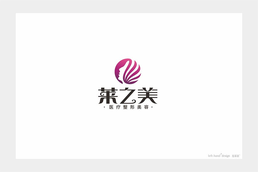 chinesefontdesign.com 2016 11 12 19 54 22 72P Wonderful idea of the Chinese font logo design #.79