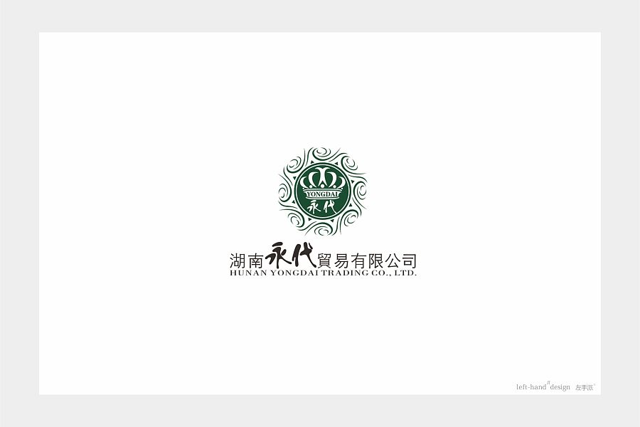 chinesefontdesign.com 2016 11 12 19 54 23 72P Wonderful idea of the Chinese font logo design #.79
