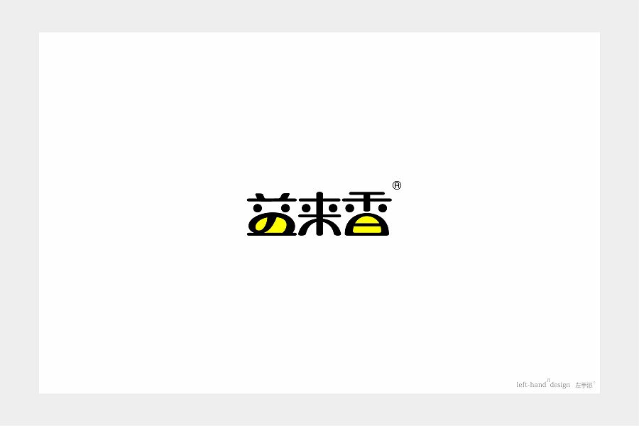 chinesefontdesign.com 2016 11 12 19 54 28 72P Wonderful idea of the Chinese font logo design #.79